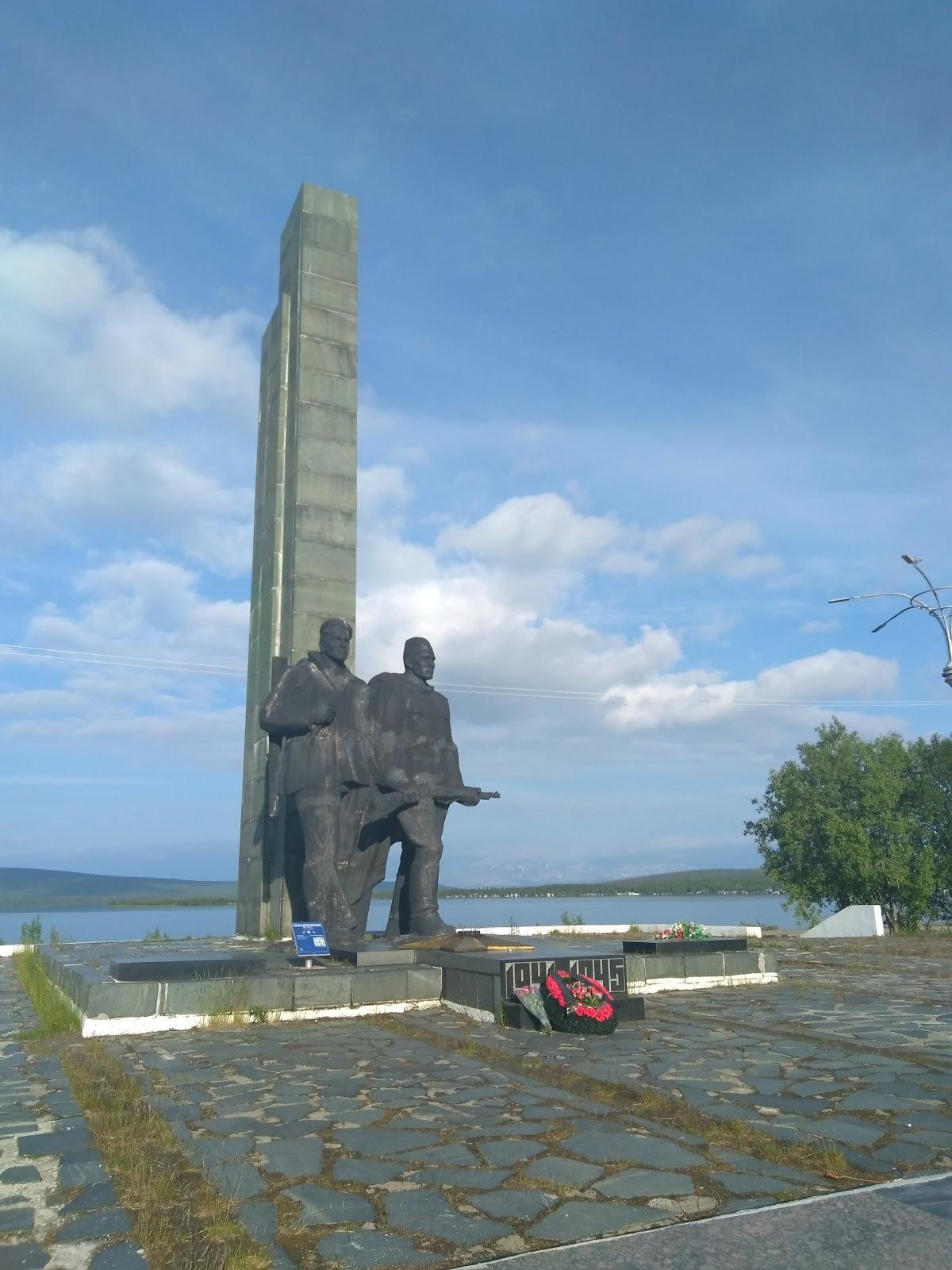 Памятник защитникам Заполярья