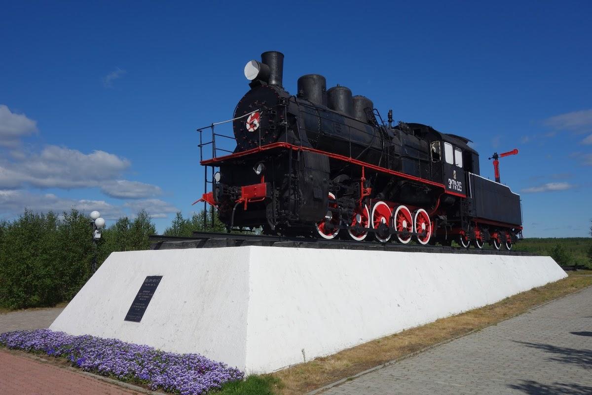Мемориал памяти «501-я стройка ГУЛАГ»