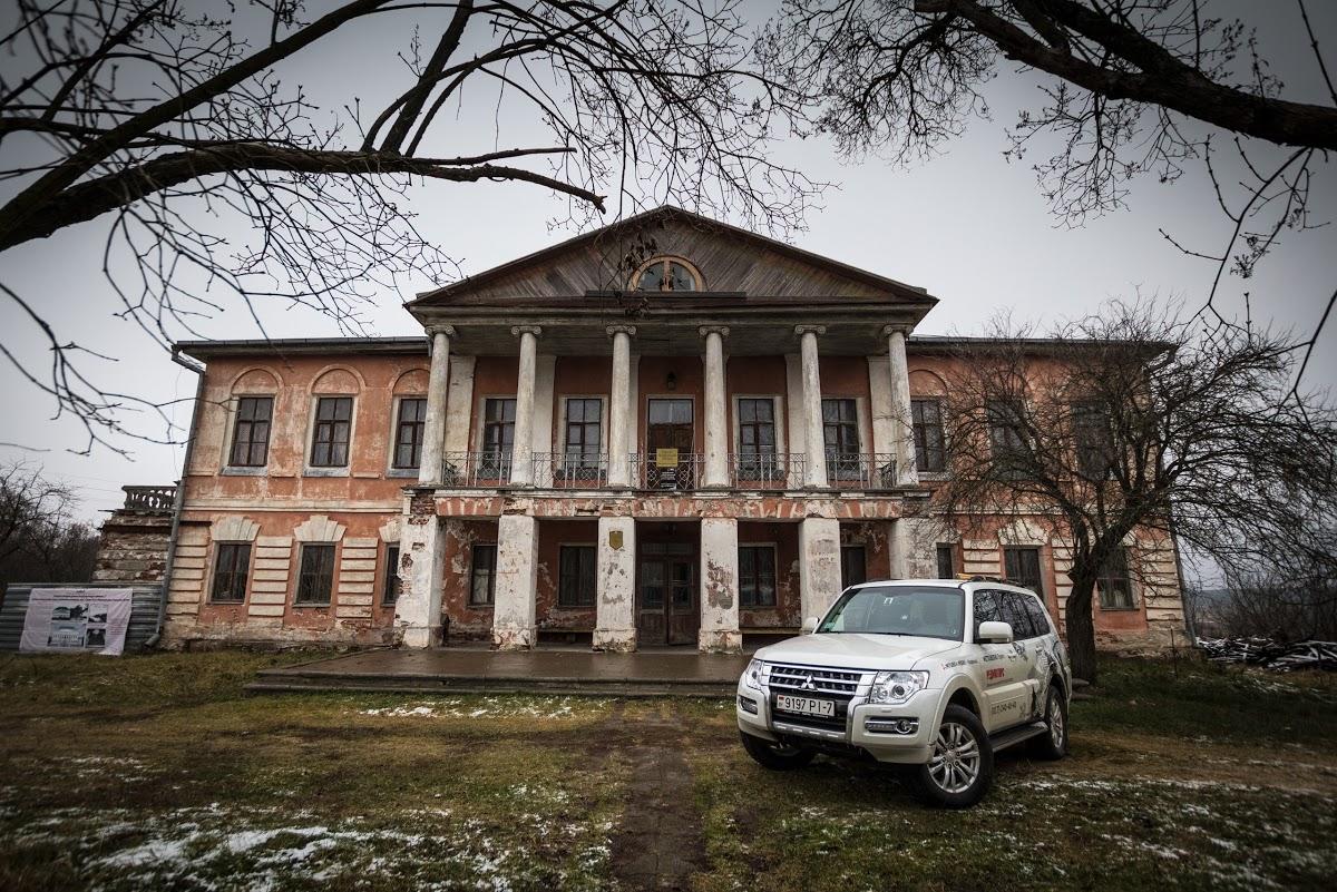 Усадьба Халецких и Войнич-Сеножетских