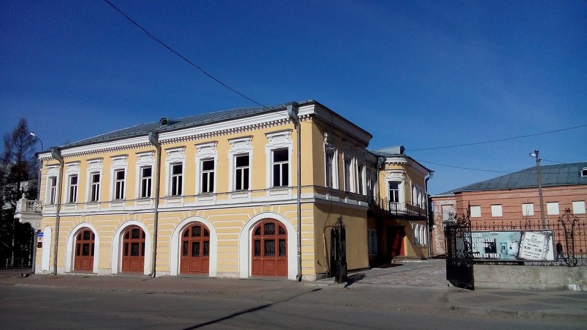 Усадебный дом Е. К. Плотниковой