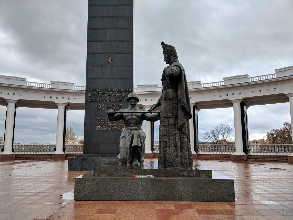 Мемориальный музей военного и трудового подвига 1941-1945
