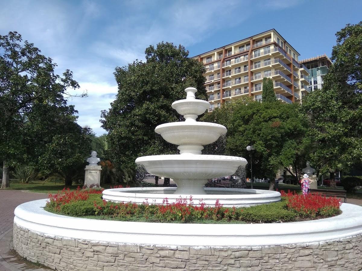Парк им. Фрунзе