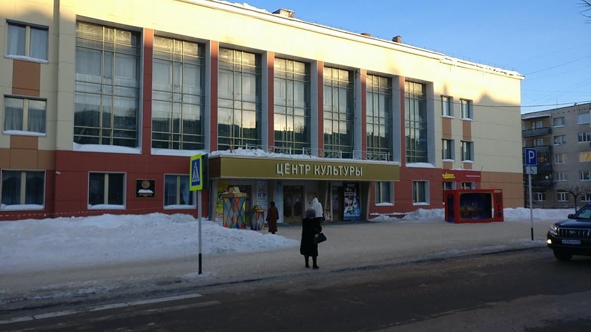 Музейный комплекс города Магадана
