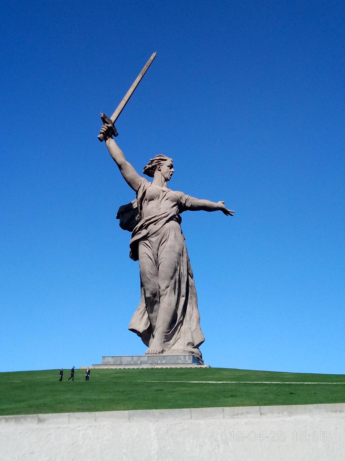 «Героям Сталинградской битвы» на Мамаевом Кургане