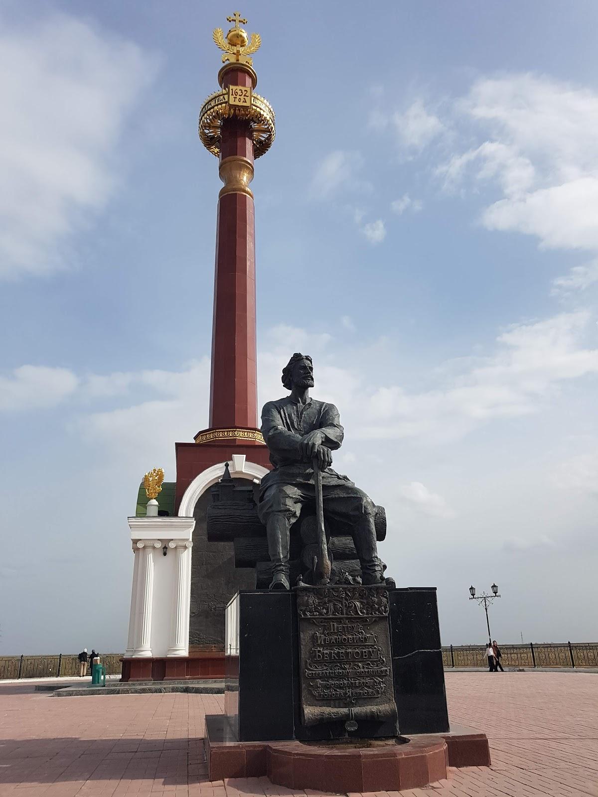 Памятник землепроходцам