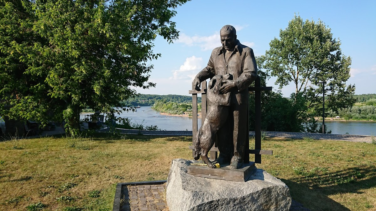 Памятник К. Г. Паустовскому