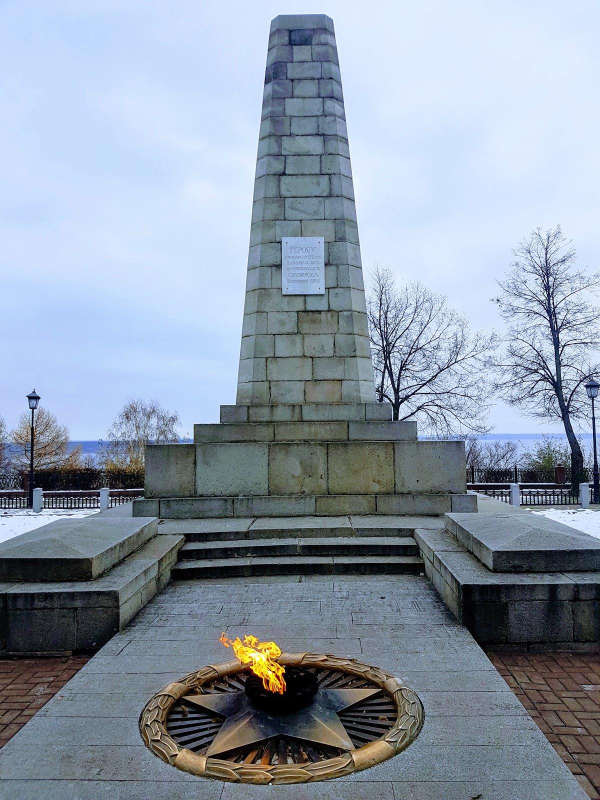 Парк Дружбы народов