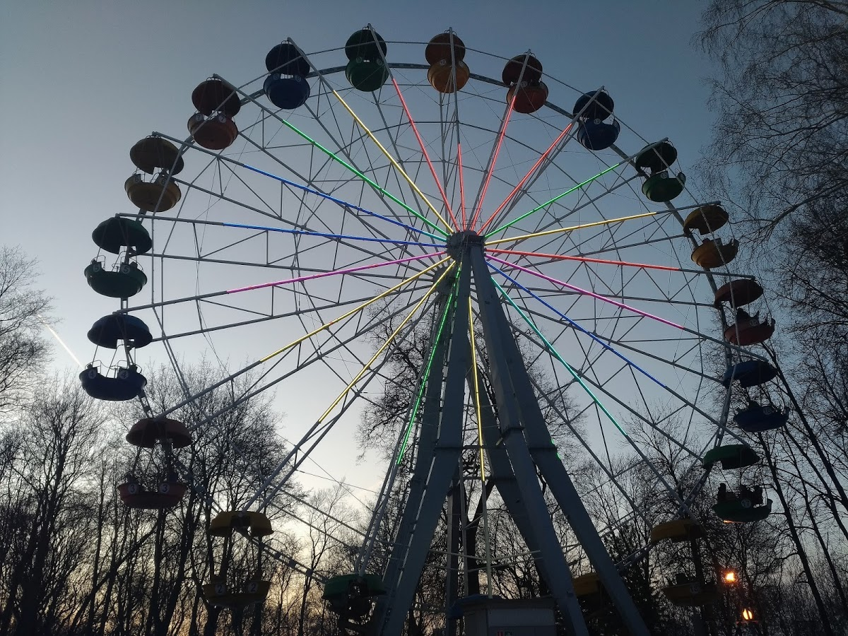 Парк культуры и отдыха имени В. Г. Белинского