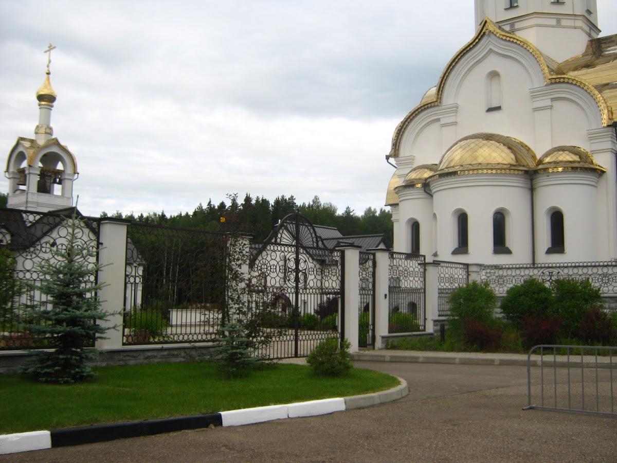 """Мемориальный комплекс """"Катынь"""""""