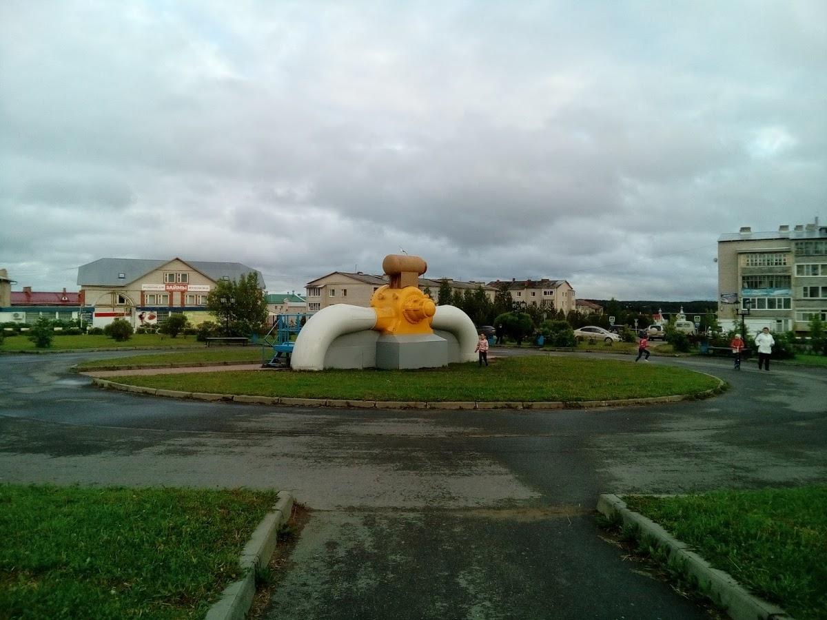 Памятник Газовой Трубе