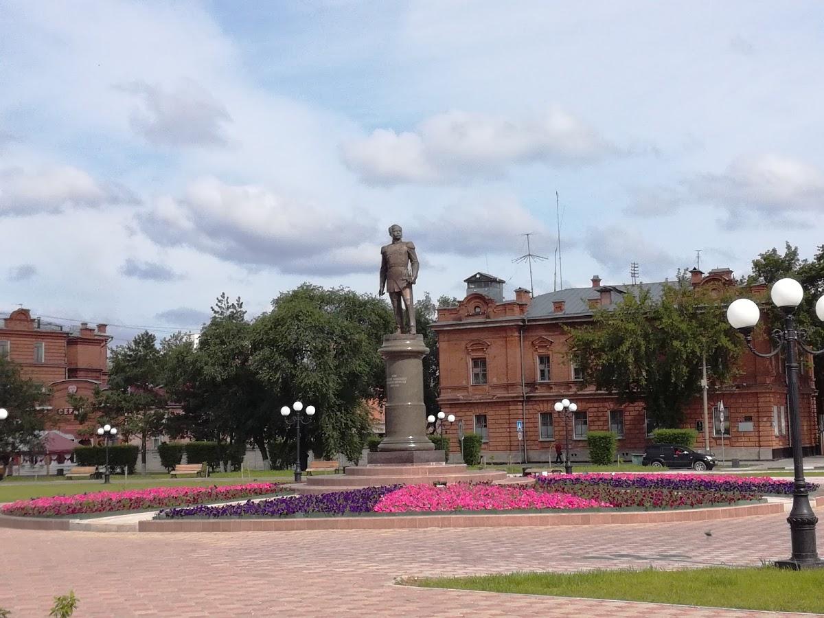 Памятник Н.Н. Муравьёву-Амурскому