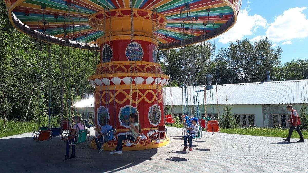 Новосибирский зоопарк имени Р.А. Шило