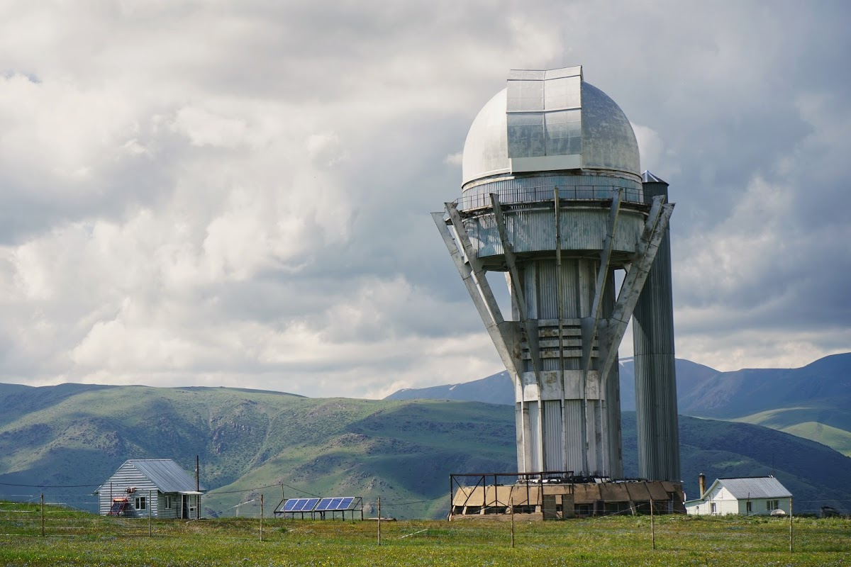 Обсерватория Асы