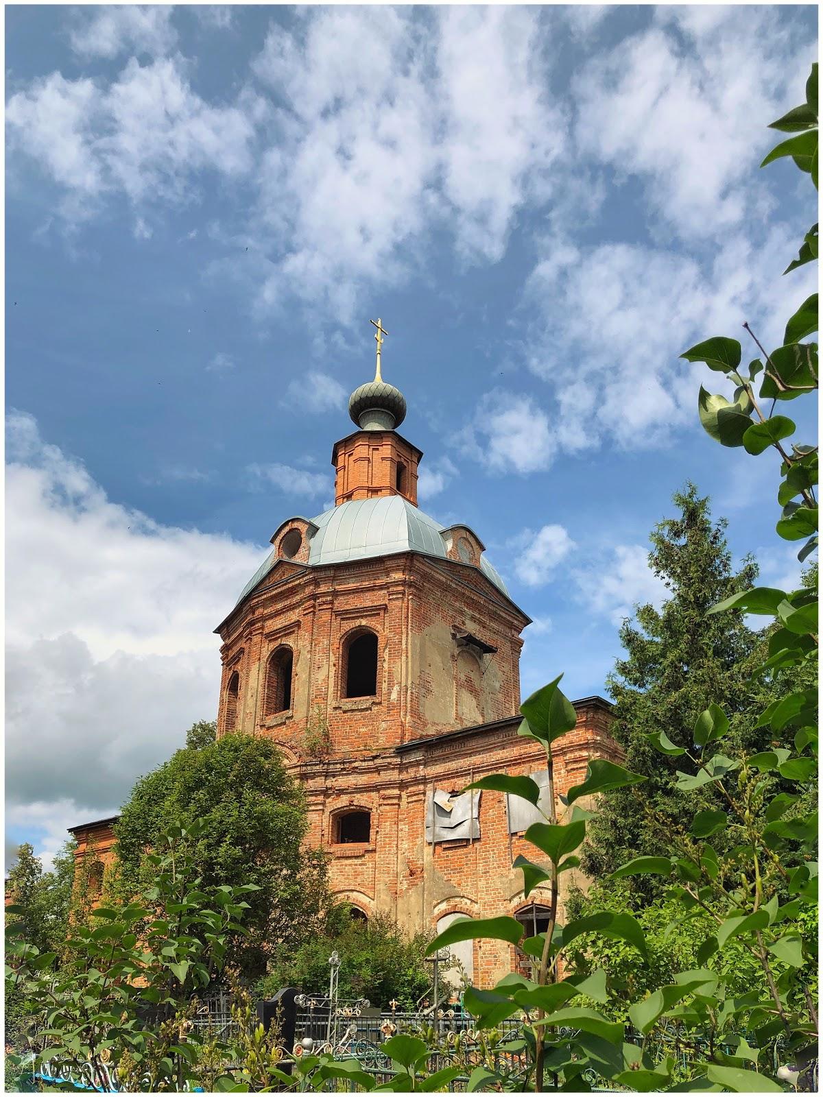 Музей «Богородицкое поле»
