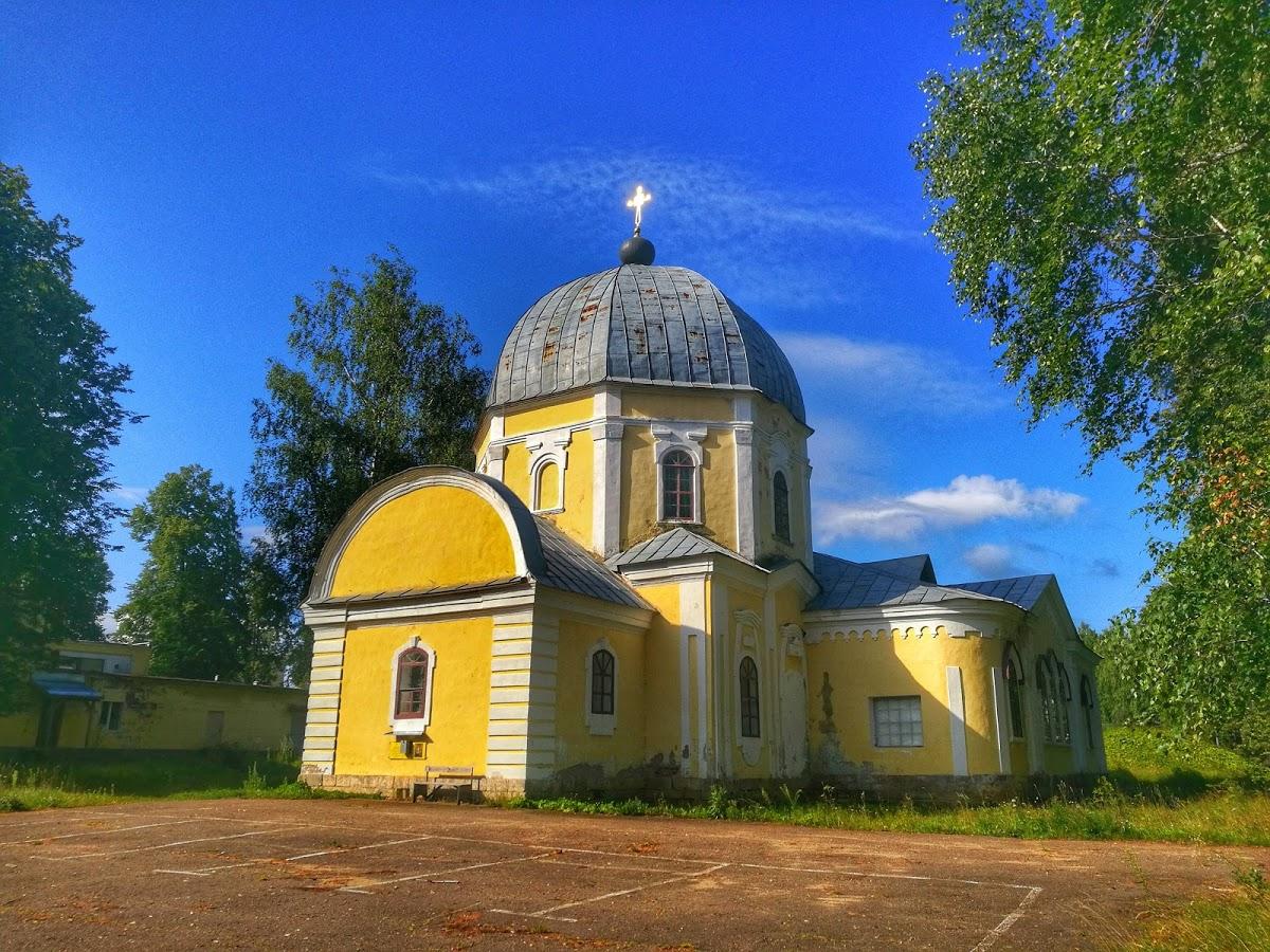 Усадьба Знаменское-Раёк