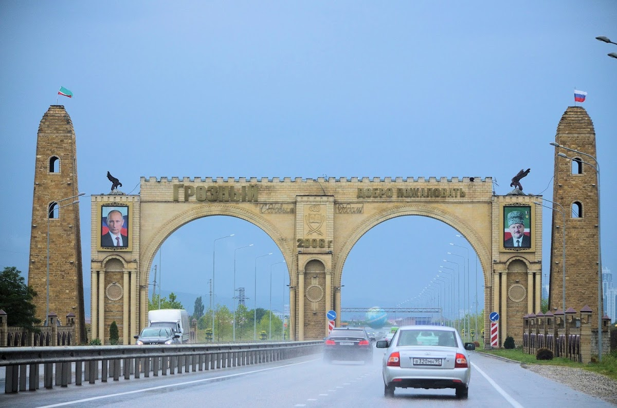 Grozny City Gate