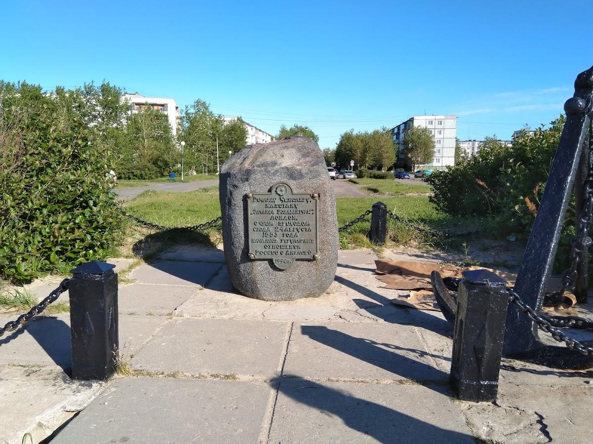 Памятник Ченслеру