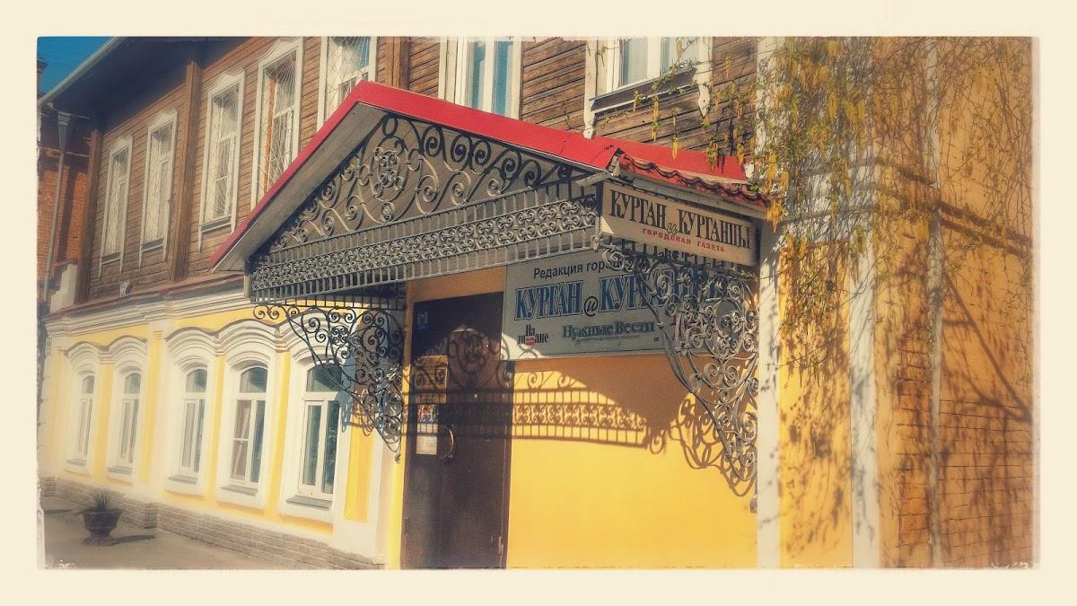 Жилой дом В. М. Каргаполова