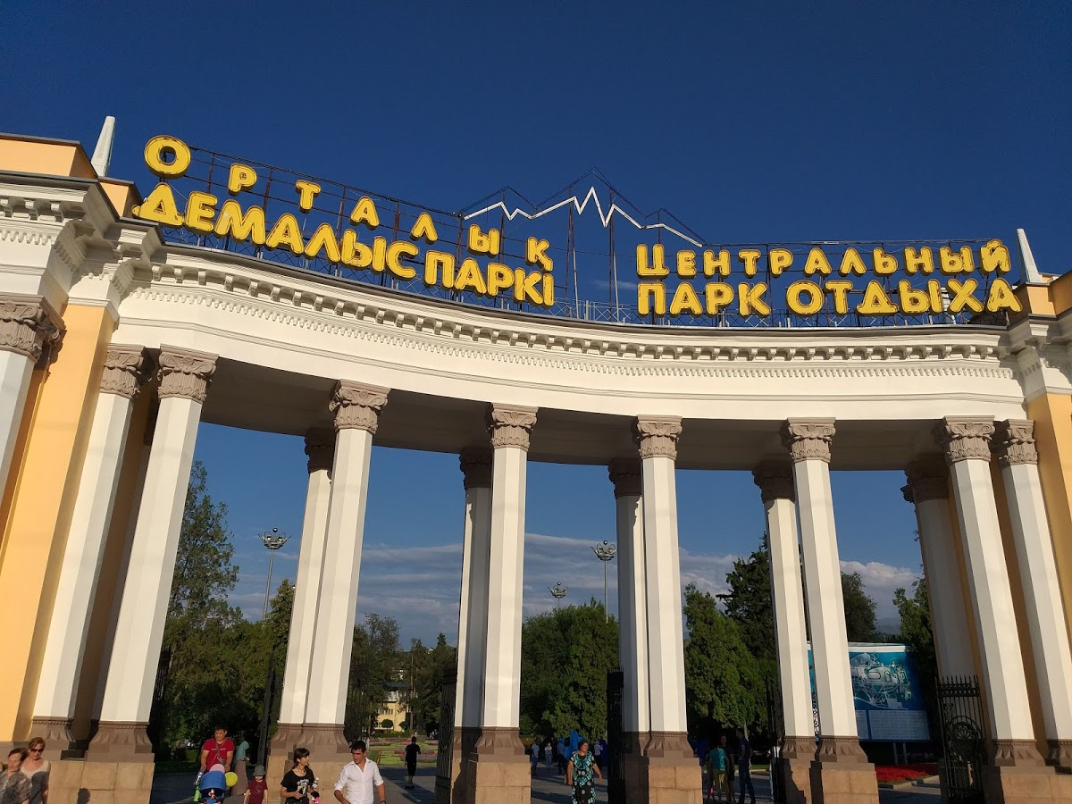 Зоопарк Almaty Zoo