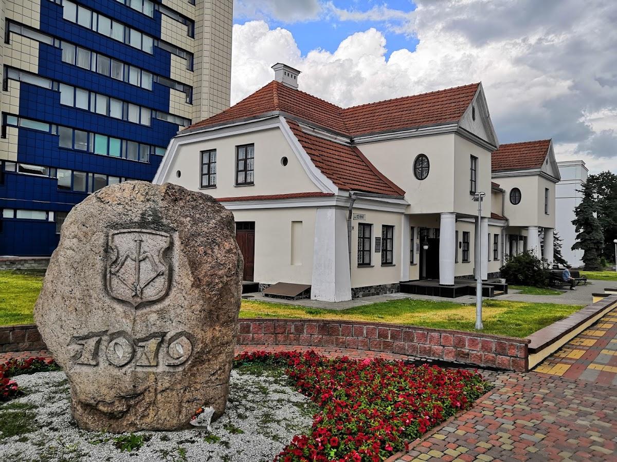 Музей спасенных Художественных ценностей