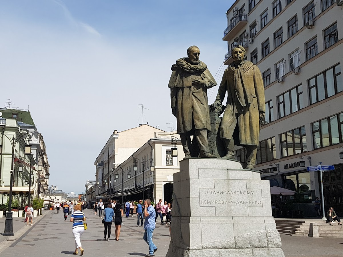 Московский художественный театр им. А.П.Чехова
