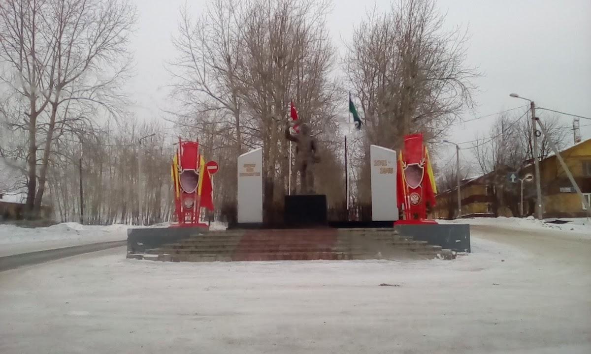 Памятник «Солдату-освободителю»