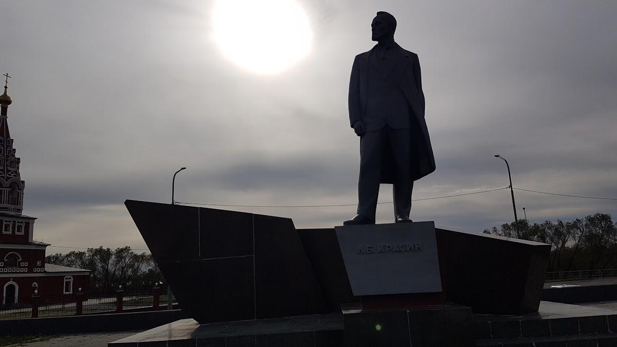 Памятник Леониду Красину