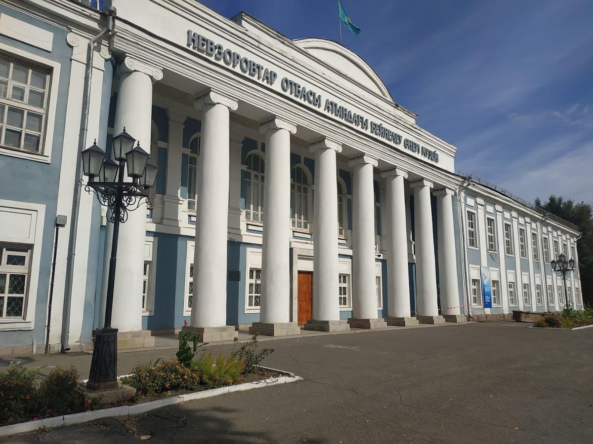 Музей Изобразительных искусств Имени Семьи Невзоровых