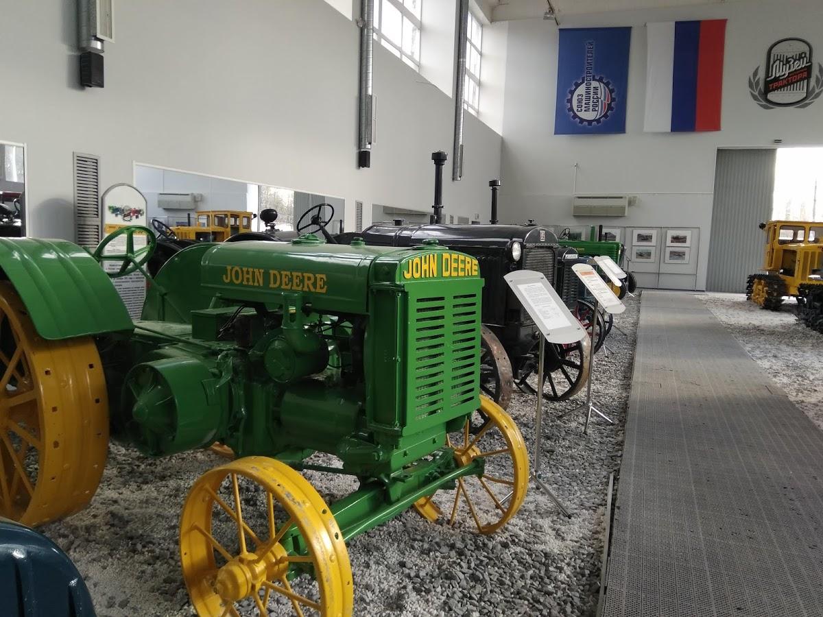 Научно-технический музей истории трактора