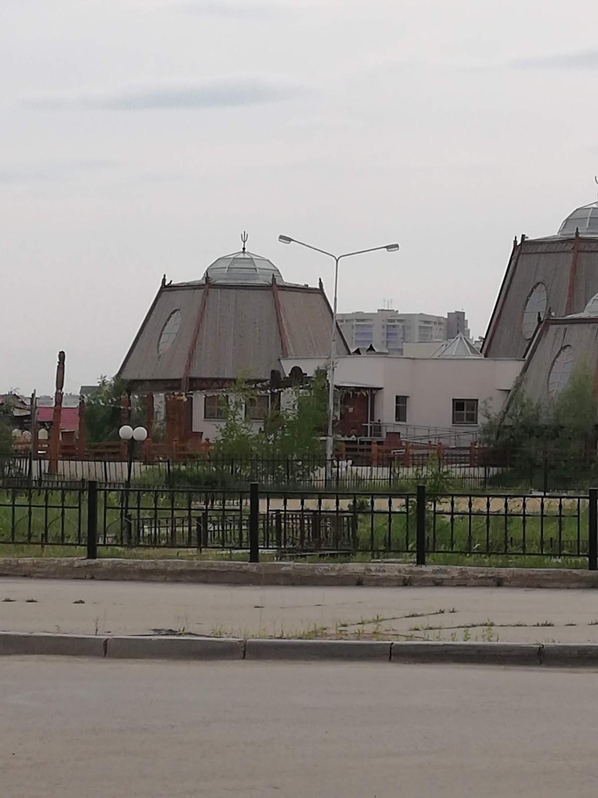 Музей мамонта им. П.А. Лазарева
